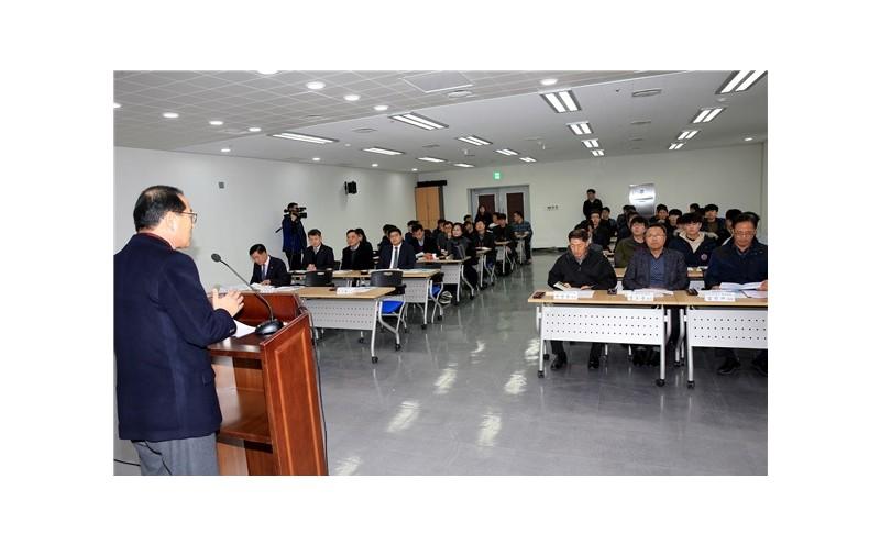 환경산업육성역량강화세미나개최