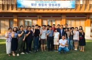 푸른돌 청년상인 창업자 양성 2차 전문교육 개최