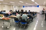 강진산단 입주희망기업 주민설명회 개최