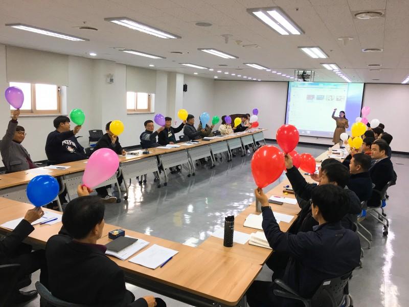 하반기임직원대상가족친화직장교육개최