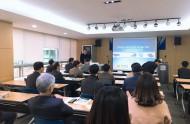 에너지신산업·환경 융합 기술세미나 개최