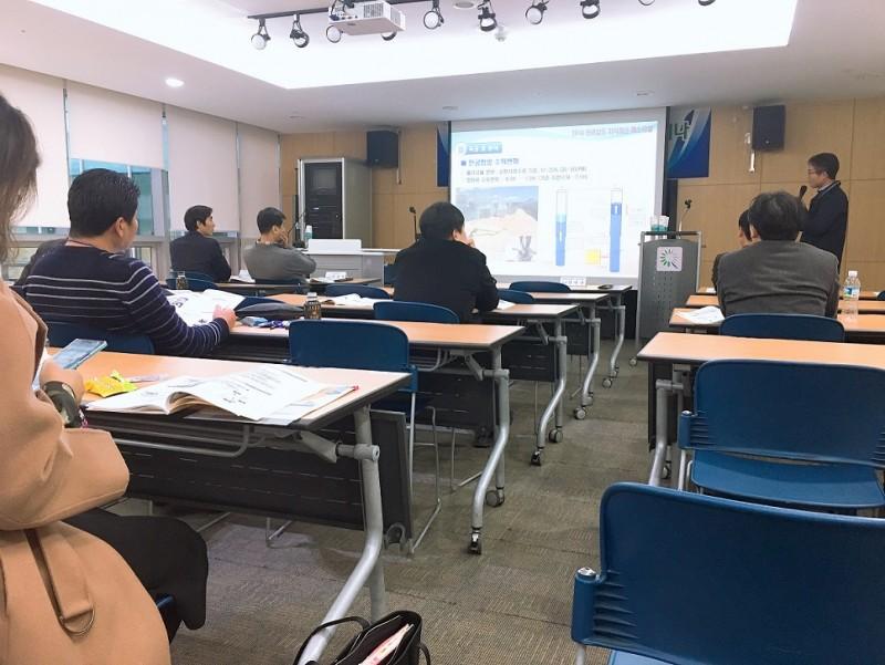 에너지신산업·환경융합기술세미나개최