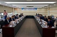2016년 제1차 전남지역산업 총괄협의회 참석