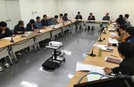 `16년도 경영실적 및 세부추진 계획 보고회 개최