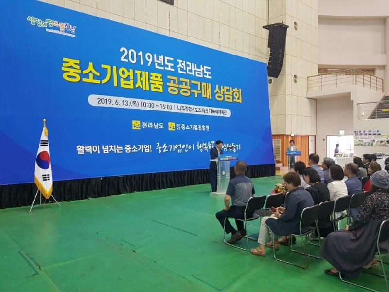 환경산업진흥원도내중소기업제품우선구매유공표창수상