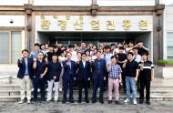 경영기획부장 전남도청 파견복귀 환송식 개최