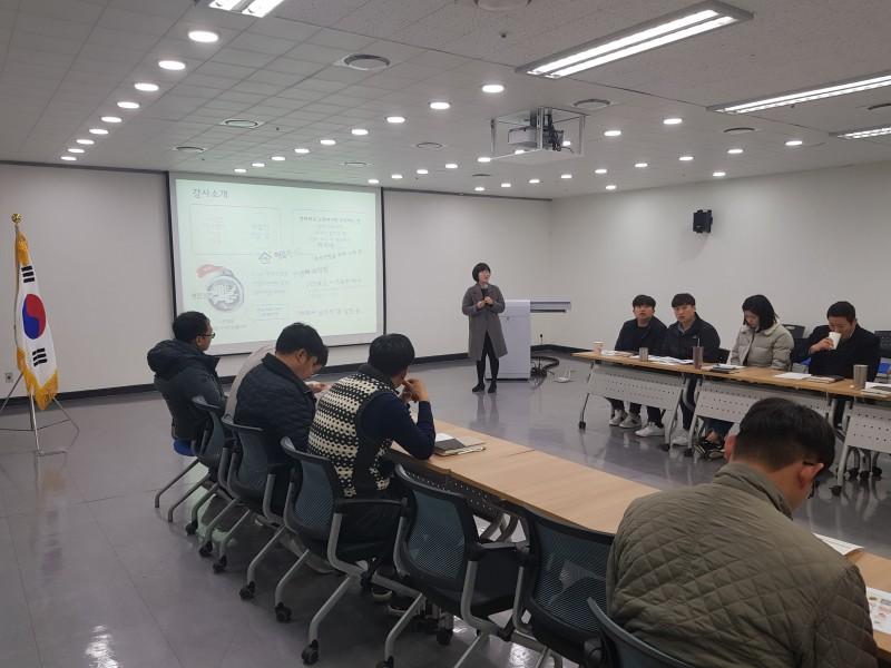 진흥원임직원대상하반기가정친화직장교육개최