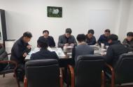환경산업진흥원, 경영전략회의 개최