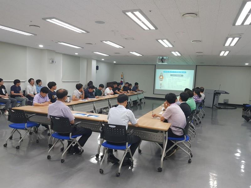 진흥원임직원대상개인정보보호법랜섬웨어교육개최