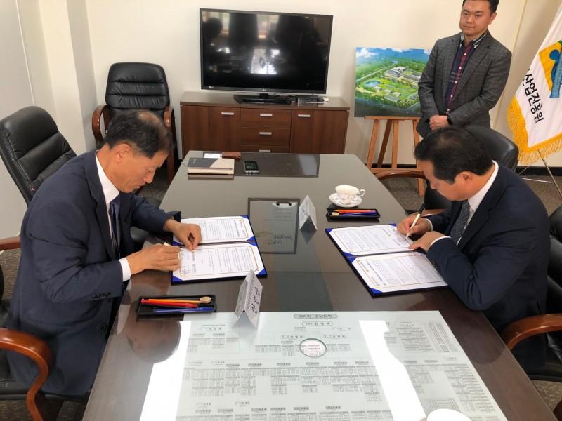 전남환경산업진흥원사한국빗물순환증진협회와업무협약체결
