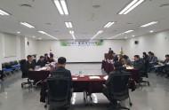환경산업진흥원 2019년 제2회 정기이사회 개최