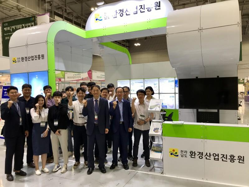 2019년제11회국제기후환경산업전개최