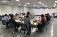 전남도 기후생태과-우리원 간 아이디어 기획회의 개최