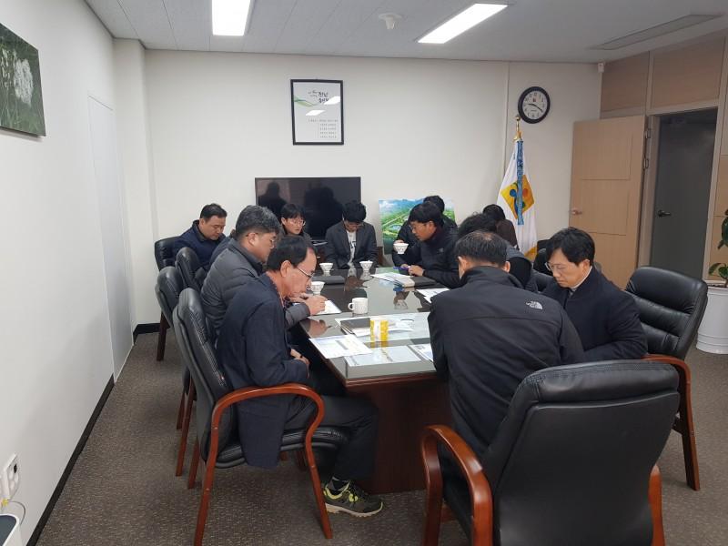 환경산업진흥원경영전략회의개최