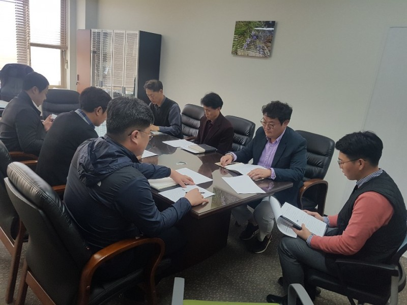 근로자참여및협력증진을위한19년도1분기노사협의회개최