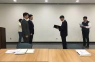 '19년 신규입사자 임용장 수여식 개최