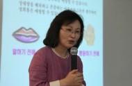 임직원 4대폭력 통합 예방교육 개최