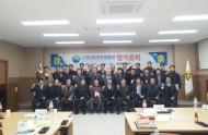 사단법인 전남환경산업협회 정기총회 참석