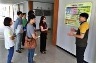 청년 환경일자리 지원 프로그램 운영