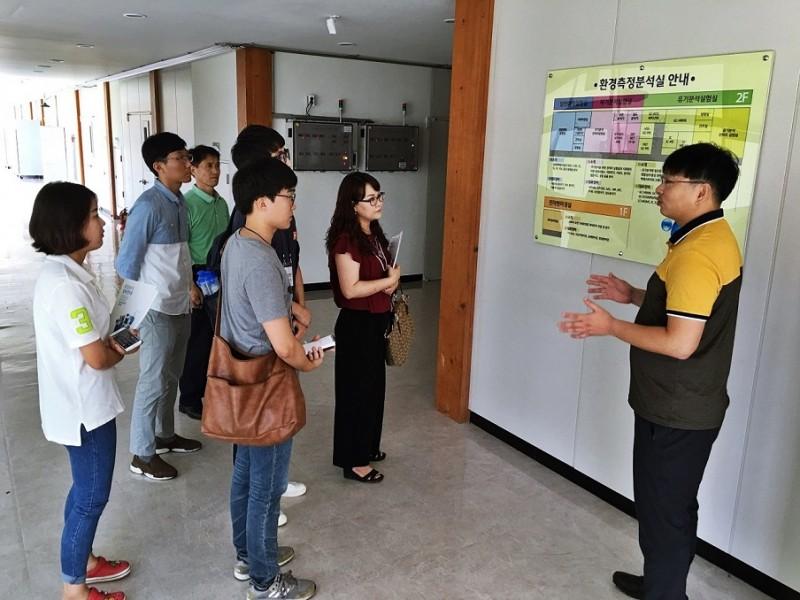 청년환경일자리지원프로그램운영