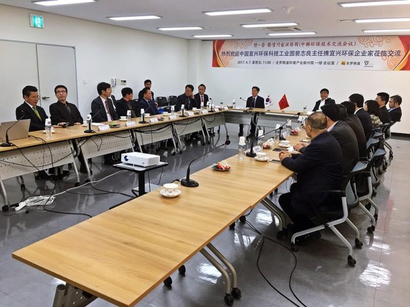 한‧중환경기술교류회개최