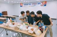 2분기 임직원 합동 생일연 개최