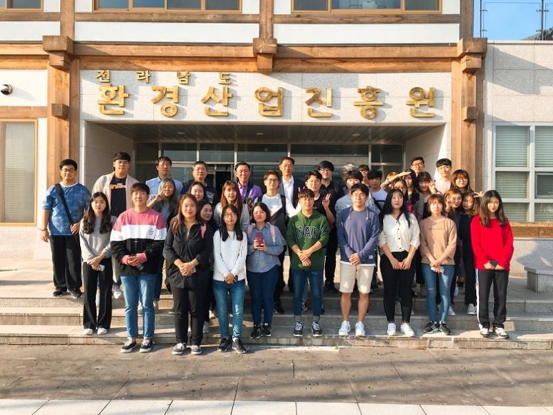목포대학교생명과학과현장견학방문