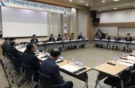 안연순원장, UN 기후변화협약당사국총회 남해안권 유치 TF팀 참석