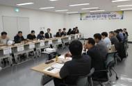 2017년 제3차 창업보육센터 입주기업 간담회 개최