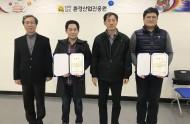 `17년 원장표창 수여식 개최