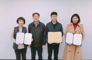 환경산업진흥원 도지사 표창 수여식 개최