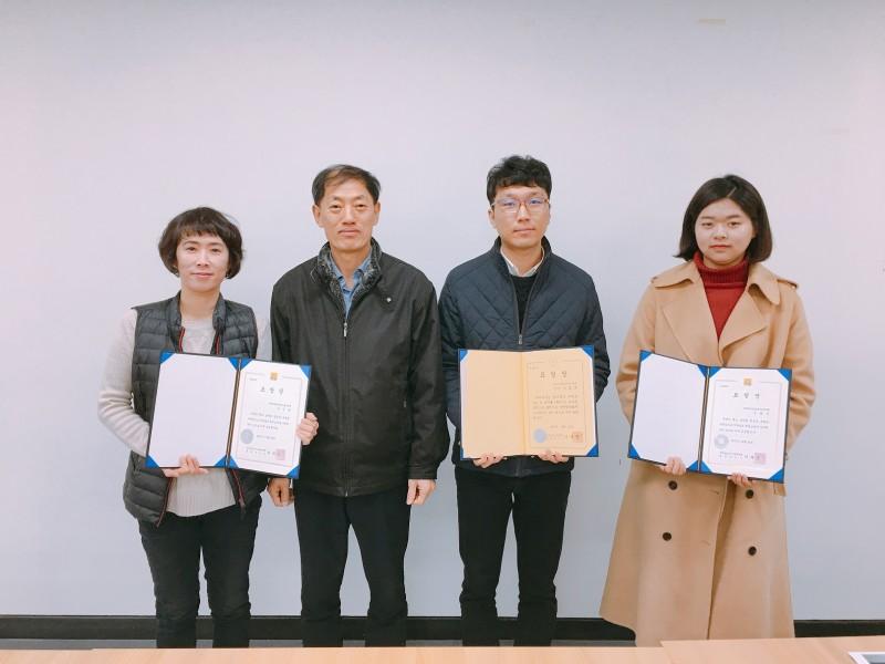 환경산업진흥원도지사표창수여식개최