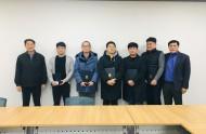 임직원 표창 수여식 개최