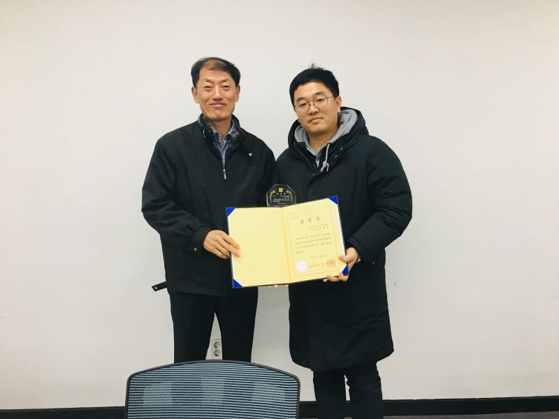 임직원표창수여식개최