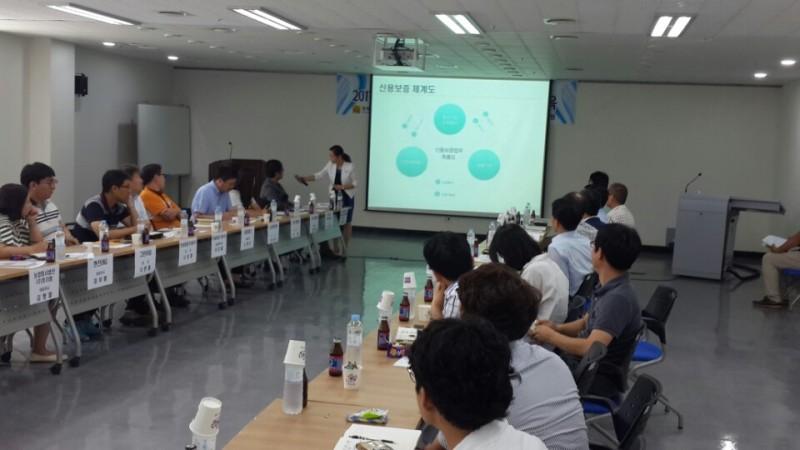 2017년제2차창업보육센터입주기업간담회및교육개최