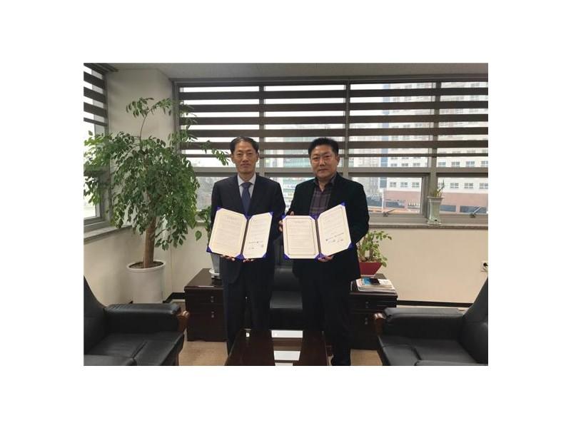 주청담환경·진흥원업무협약체결