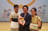 제7회 인구의 날 기념행사(출산장려 우수 사진 입상)