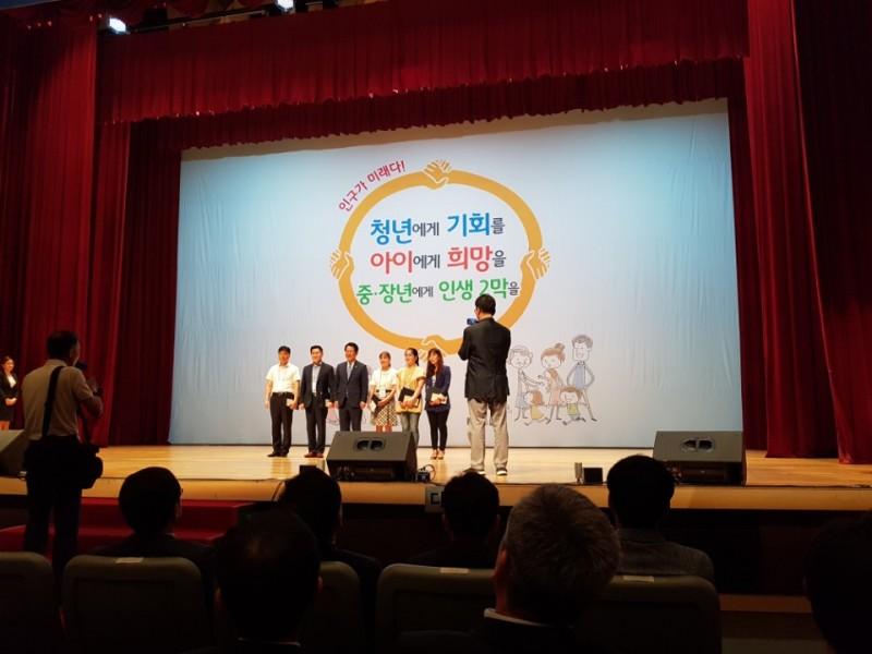 제7회인구의날기념행사출산장려우수사진입상