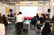「제16회 환경산업 일자리 박람회(Eco Job Fair)」 참여 및 채용관 운영