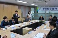 진흥원, 국립목포대학교LINC사업단과 MOU체결