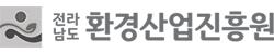 전라남도 환경산업진흥원 로고